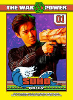 THE WAR The Power Of Music Suho Promo