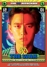 D.O & Suho (The Power of Music)