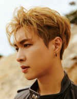 Lay (Don't Mess Up My Tempo) 5
