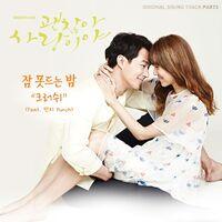 It's Okay, It's Love OST Part 3