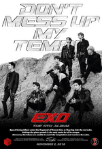Don't Mess Up My Tempo Moderato poster teaser