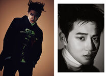 Ex'Act Suho Promo