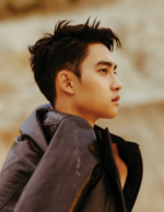D.O (Don't Mess Up My Tempo) 5
