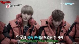 Thai sub 131226 EXO-Showtime Ep 5-1