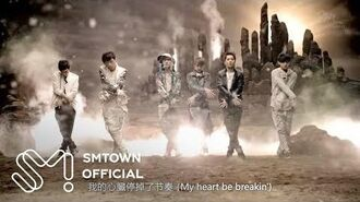 EXO-M 엑소엠 'History' MV (Chinese Ver.)