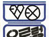 XOXO (repackage album)