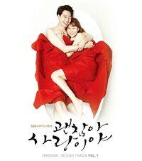 It's Okay, It's Love OST Vol. 1