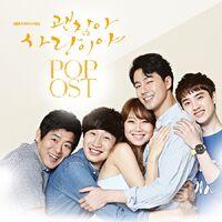 It's Okay, It's Love Pop OST