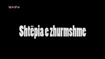 劳德之家-标志 (阿尔巴尼亚语)