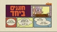 S03E21 (Hebrew)
