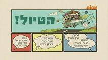 S03E01 (Hebrew)