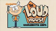 The Loud House - First Promo (April 2018) - Nickelodeon Greece