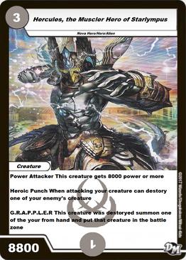 HerculesCard