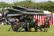 800px-JGSDF MIM-23 Hawk SAM