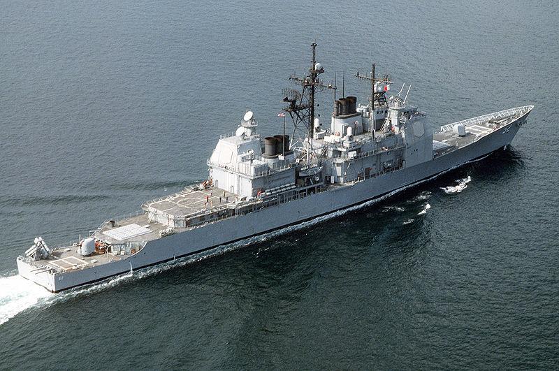 800px-USS Bunker Hill (CG-52)