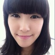 NaRae Lee