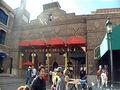 Universal Studios Earthquake The Big One.jpg