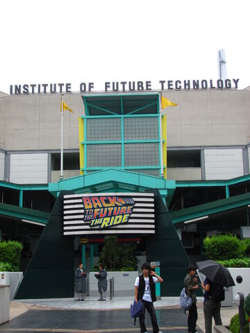 File:Universal Studios Back to the Future The Ride.jpg