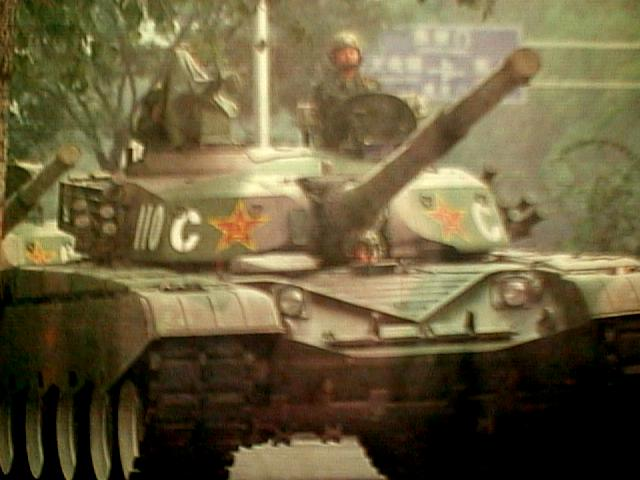 f2c813dcc492 Type 90 MBT
