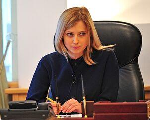 Natalia-Poklonskaya-2