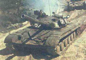 b5d864cc65d7 The T-64 has an T-64