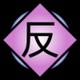 Rinha Clan's Kekkei Genkai