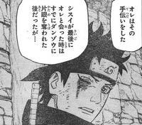Shisui no right eye