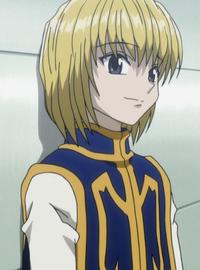 Akamichi Kurta