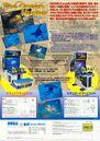 OceanHunter JP flyer2
