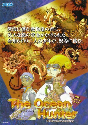File:OceanHunter JP flyer1.jpg