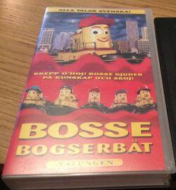 Valungen VHS