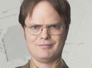 File:Dwight-portal.png