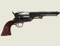 Орден - драгунский револьвер