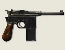 Орден - пистолет-пулемет