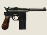 Пистолет-пулемёт C-81