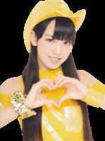 Haruna Iikubo pic