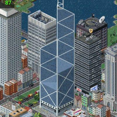 File:HK bank of China theotown.jpg