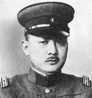 Tadamichi Kuribayachi