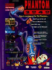 Phantom 2040 video game print ad NickMag September 1995