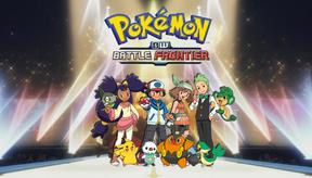 Pokemon BW Battle Frontier Poster