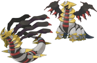 File:200px-Giratina All.png