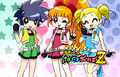 Powerpuff Girls Z by Squeejthm.jpg