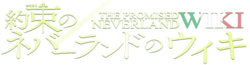 The Promised Neverland Wiki Ita