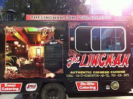 File:Lingnan express truckfront.jpg