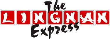 File:Lingnan express stalbert.jpg