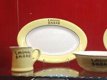 Lingnan tableware