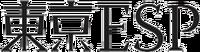 Tokyo ESP Wiki wordmark
