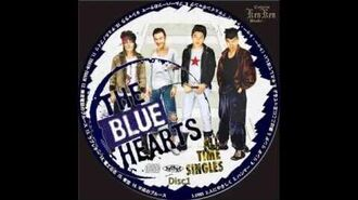 THE BLUE HEARTS 夕暮れ