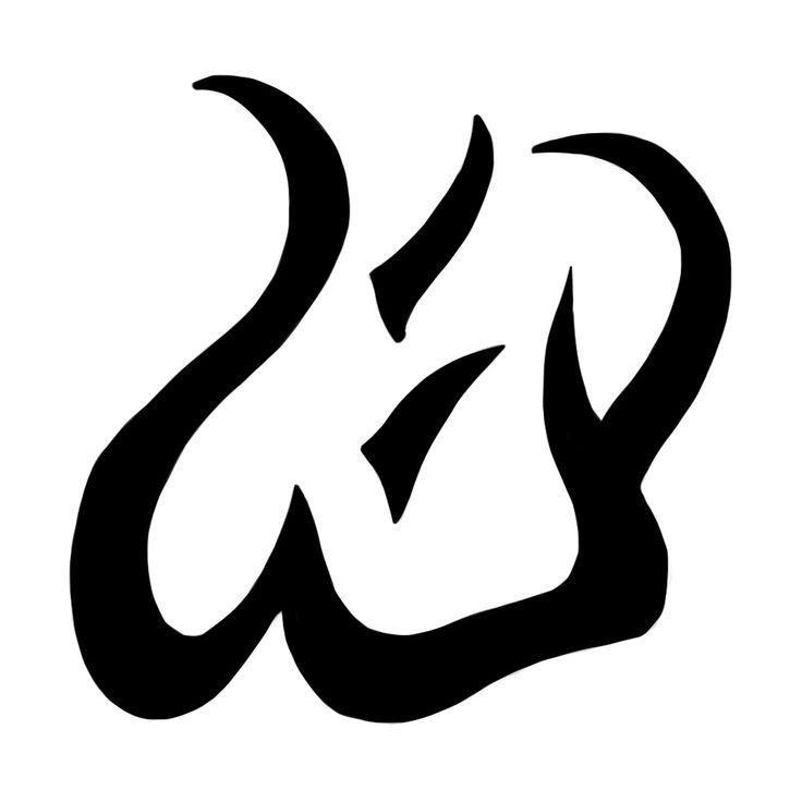 Heat Ward Demon Cycle Wiki Fandom Powered By Wikia