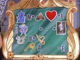 The Family Secret Board